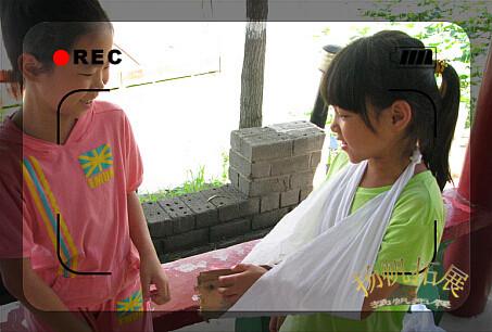 自救自护之骨折固定-利龙跆拳道2014军事拓展夏令营